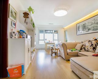板桥 朗诗绿色街区 新出三房 40万装修 设施全留 金陵分校