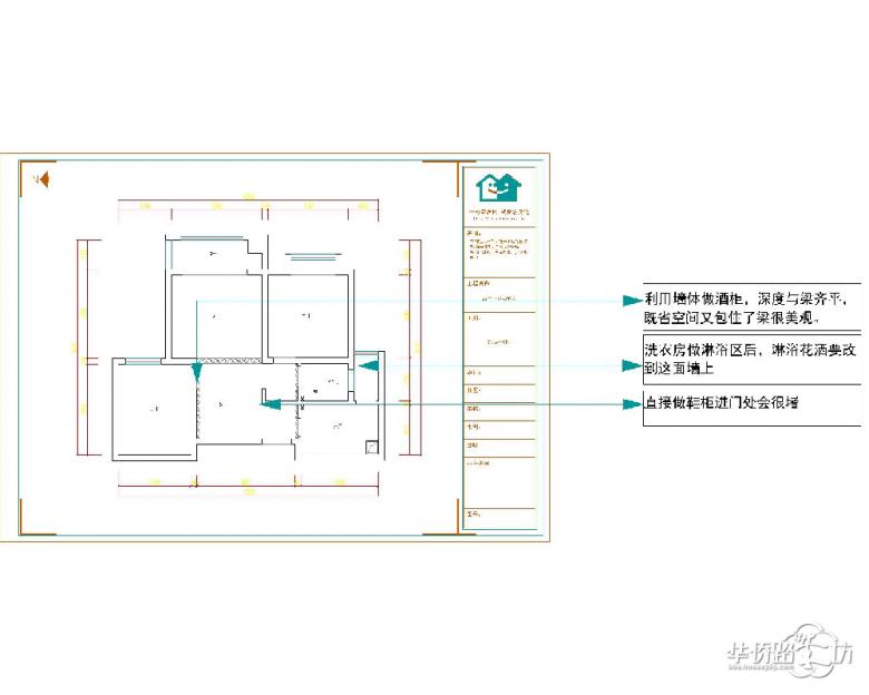 浦口旭日上城小区88平米户型解析-一号家居网