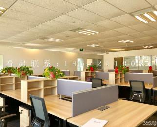 中海大厦 精装400平可分割 双面采光 商业配套成熟
