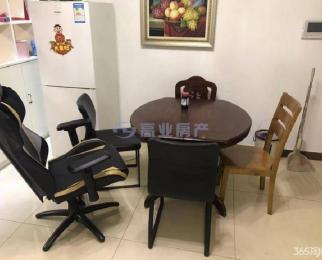 旭日上城三期 豪装三房 设施全送 名校学区 紧邻地铁 换房诚售