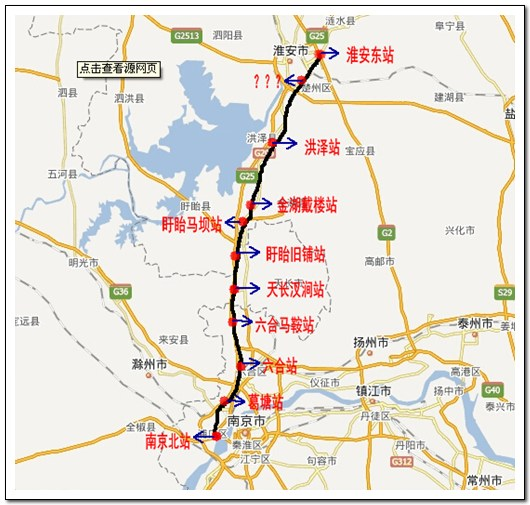 计划表出炉,4铁路1机场3地铁3过江通道 江北high翻了图片