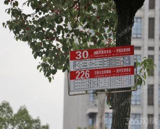 宝翔大厦80平米合租精装