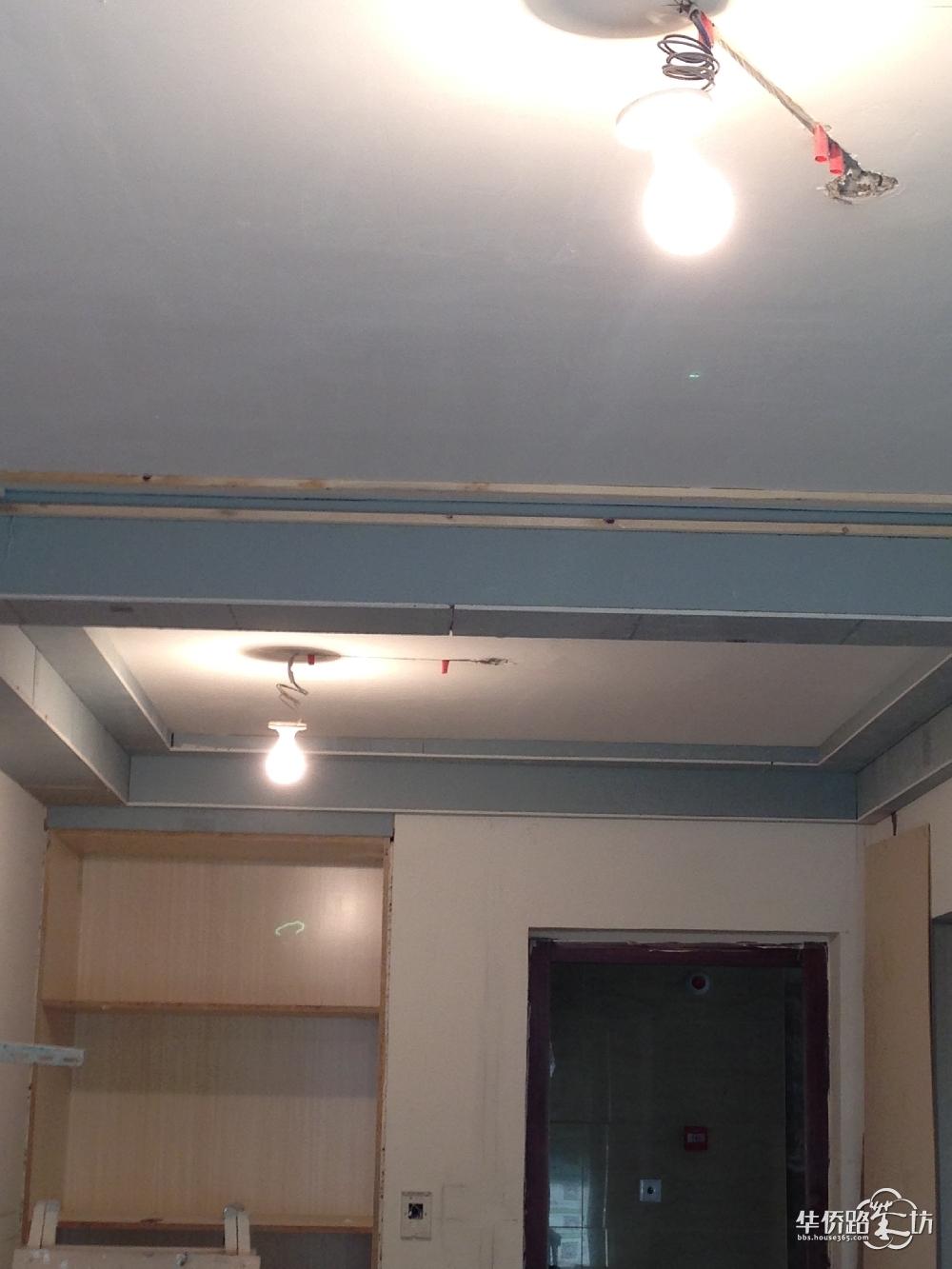 室内木工吊顶效果图