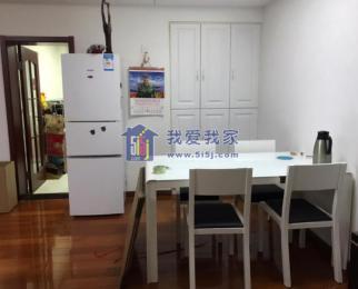 3号线 鸡鸣寺站 太平花园 北京东路 精装修三室一厅 带车位 急租