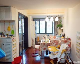 威尼斯花园洋房 精装两房 楼层好 总价低 满五 房主诚心卖