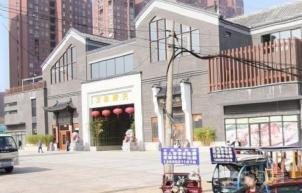 蚌埠尅街,蚌埠蚌埠尅街二手房租房