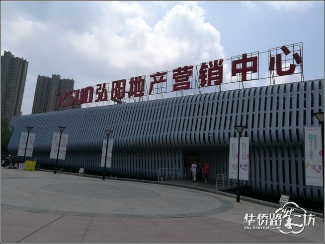 【面面跑盘】之弘阳时代中心,目前在售2号楼4.8米挑高小户型房源,一起来看看楼栋进展吧!