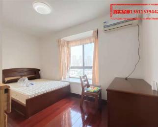 奥体北 丹枫园 精装三房一卫户型 家具家电齐全 着急租