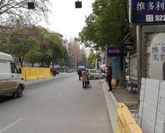 长白街常府街太平南路