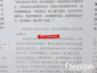 碧桂园翡翠华府 精装 24号线双DT口 万达茂旁 团购优惠价格