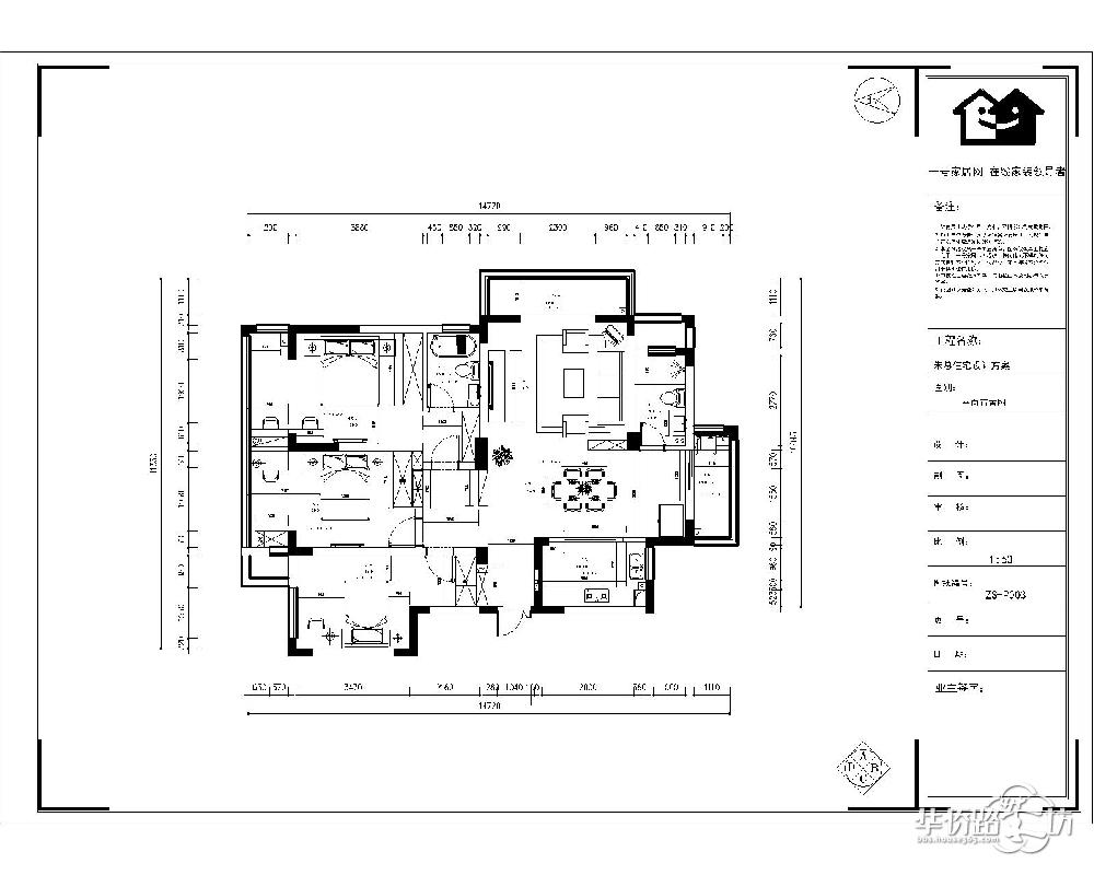 南京室内装修-一号家居网金王府134平米户型案例赏析