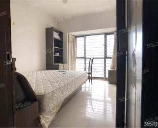 紫金明珠 鸿意星城 紫杨佳园 清新家园 精装三房 有钥匙有