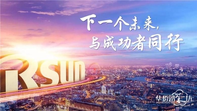 旭日东升, 共赢未来丨弘阳家居·东扬商场招商发布会盛大启幕!