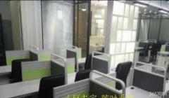 新世界中心 珠江路地铁口 东南朝向 两面全景落地窗 户型正 急售