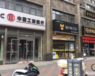 中山北路沿街商铺带租约出售 年租金900万左右 也可以自用