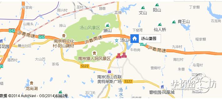 城东汤山鎏园品鉴会——5.12走进汤山,看房游玩嗨起来!