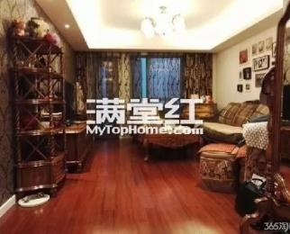 新街口 金鼎湾国际花园 豪装三房两卫 带地暖 送车位 拎包