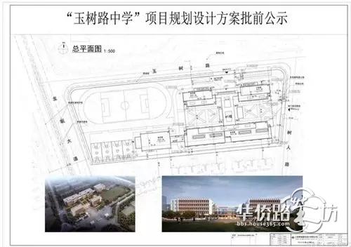 官方消息曝出!江宁两所优质学校被点名表扬……