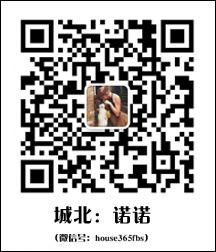 【南京购房QQ群/微信群】欢迎365淘房网友加入各个片区购房500人微信大群!